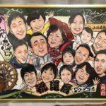 【手描き似顔絵☆還暦祝い】15名A2サイズ☆