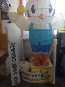 スポーツ祭東京2013 看板 施工後写真12
