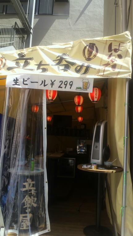 はなれ 立ち飲み屋様 - 東京都立川市/居酒屋・飲食店 看板 施工後写真1
