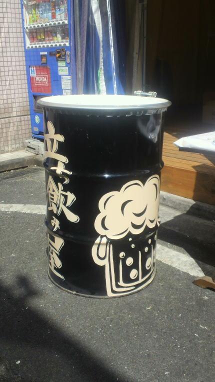 はなれ 立ち飲み屋様 - 東京都立川市/居酒屋・飲食店 看板 施工後写真2