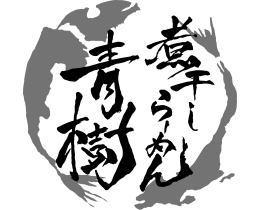 ラーメン屋ロゴマークデザイン