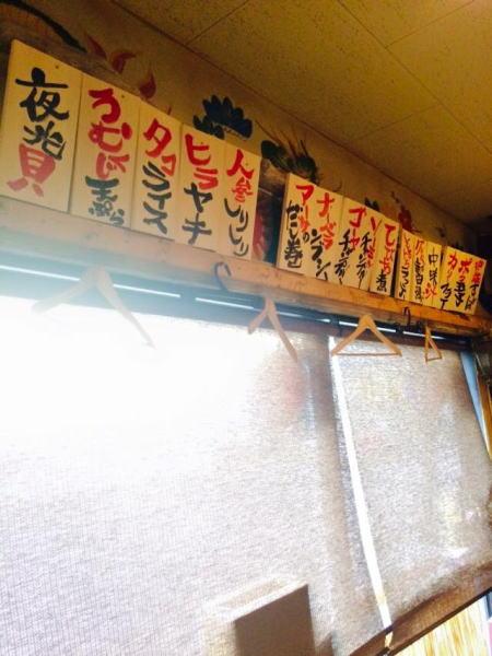 てぃーだ様 - 東京都武蔵村山市/居酒屋・飲食店 メニュー札製作 写真1
