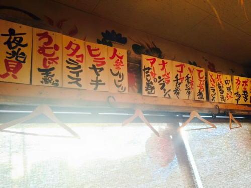 てぃーだ様 - 東京都武蔵村山市/居酒屋・飲食店 メニュー札製作 写真2