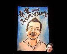 似顔絵制作27 スタッフ退職祝い用プレゼント