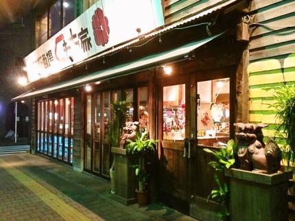 くわち家様 - 東京都福生市/居酒屋・飲食店 店舗壁画施工後写真1