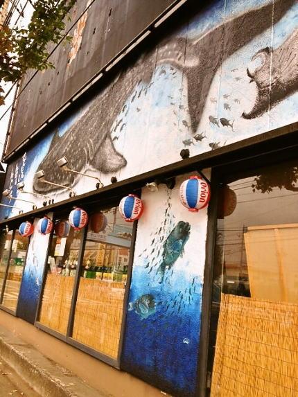 てぃーだ様 - 東京都武蔵村山市/居酒屋・飲食店 店舗壁画施工後写真1