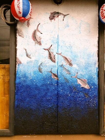 てぃーだ様 - 東京都武蔵村山市/居酒屋・飲食店 店舗壁画施工後写真2