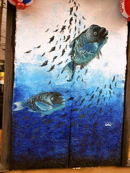 てぃーだ様 - 東京都武蔵村山市/居酒屋・飲食店 店舗壁画施工後写真3