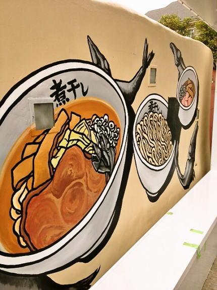 青樹様 - 東京都立川市/ラーメン屋・飲食店 店舗壁画施工後写真2