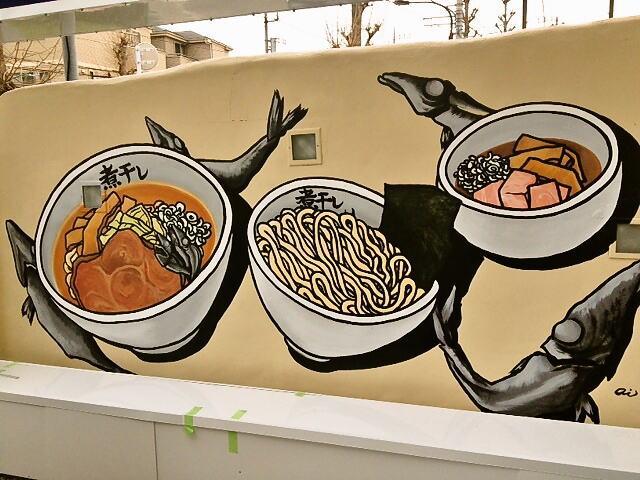 青樹様 - 東京都立川市/ラーメン屋・飲食店 店舗壁画施工後写真3