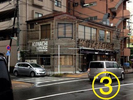 くわち家様 - 東京都福生市/居酒屋・飲食店 店舗壁画施工過程写真3
