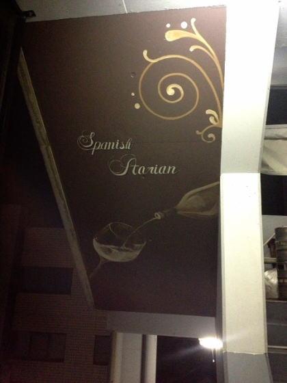 ENOTECA CANTINA様 - 東京都立川市/飲食店 店舗階段壁画施工後写真1