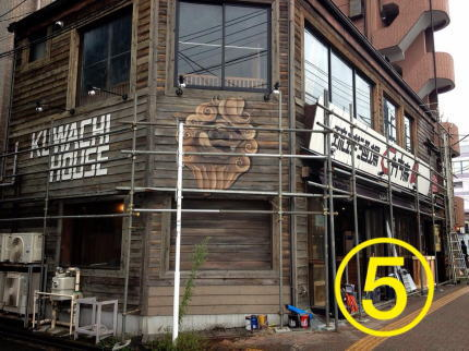 くわち家様 - 東京都福生市/居酒屋・飲食店 店舗壁画施工過程写真5