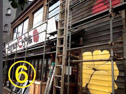 くわち家様 - 東京都福生市/居酒屋・飲食店 店舗壁画施工過程写真6