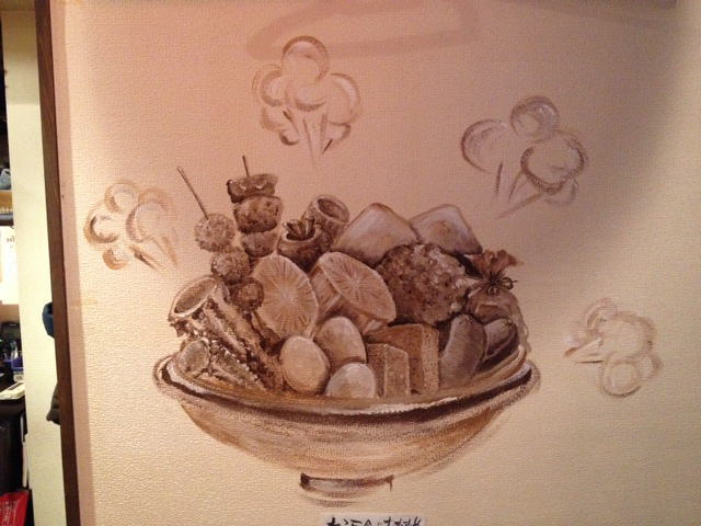 たこ万様 - 東京都立川市高松町/居酒屋・飲食店 店舗内装・壁画イラスト施工後写真2