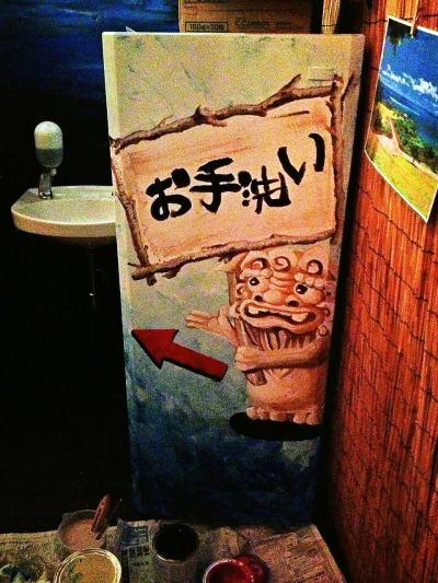 てぃーだ様 - 東京都武蔵村山市/居酒屋・飲食店 店舗内装・壁画イラスト施工後写真1