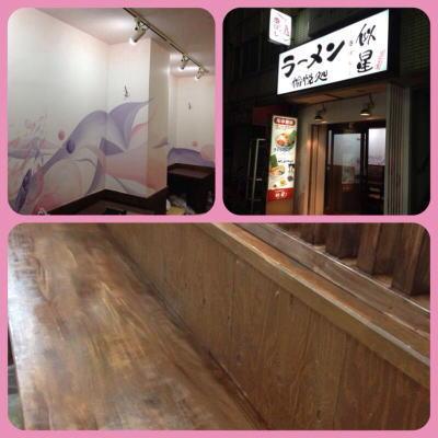似星様 - 東京都練馬区/ラーメン屋・飲食店 店舗内装・壁画イラスト施工後写真1