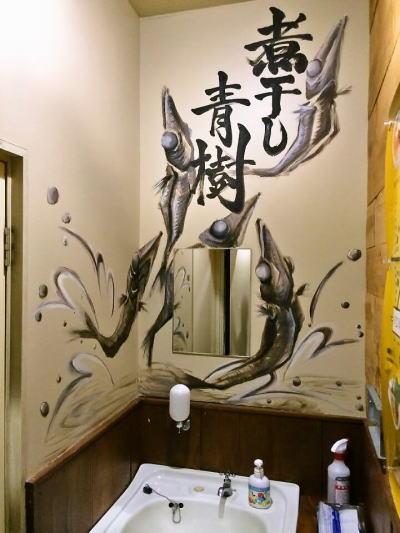 青樹様 - 東京都立川市/ラーメン屋・飲食店 店舗内装・壁画イラスト施工後写真2
