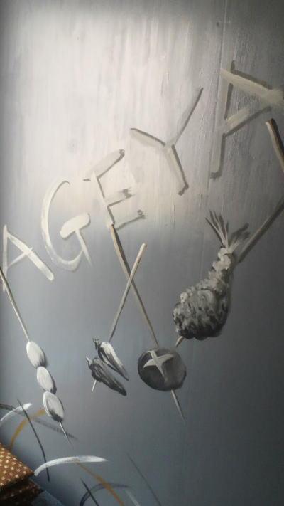 揚屋様 - 東京都立川市/居酒屋・飲食店 店舗内装・壁画イラスト施工後写真2