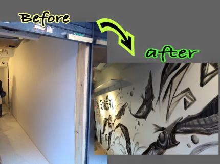 五丁目煮干し様 - 東京都中野市/ラーメン屋・飲食店 店舗内装施工後写真1