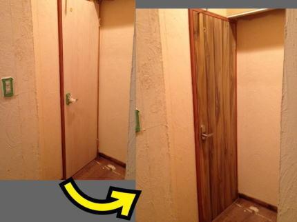 琉球ぼうず様 - 東京都小平市/居酒屋・飲食店 店舗内装・壁画イラスト施工後写真3